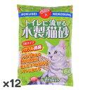 常陸化工 トイレに流せる木製猫砂 6L×12入【送料無料】