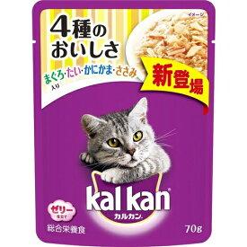 マースジャパン カルカンパウチ 4種のおいしさ まぐろ・たい・かにかま・ささみ 猫用 70g×16入【送料無料】