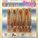 【送料164円〜】<べっ甲柄> EクリップL 121mm 8本袋入り日本製 プロ仕様 ダッカール ダックカール美容師愛用 プロ用…