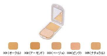 ジュポン化粧品 ナチュラルスィート ファンデーション ホワイトUV レフィル(パフ付き)【レビュー高評価】