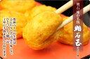 日本一こだわり卵の明石玉 (明石焼き) 6皿セット