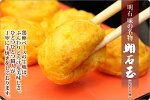 送料込!楽天市場限定セット!こだわり卵の明石焼き(大玉6玉、特製汁付)10皿パック