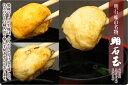 明石玉1皿・九条ネギ1皿・こだわり卵1皿・ふんわり明石焼きセット