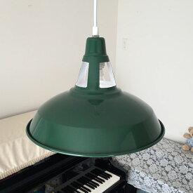 ペンダントライト 1灯 照明 ビードロ インテリア照明 led 対応 モザイク ガラス ステンドグラス キッチン アンティーク かわいい おしゃれ