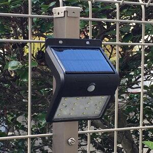 ソーラーライト ソーラーセンサーライト 屋外 人感センサー ソーラーセンサライト 1個