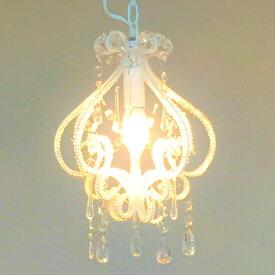 シャンデリア led アンティーク シンプル 可愛い 1灯 シャンデリア