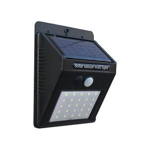 ソーラーセンサーライト ソーラーライト 屋外 人感センサー ソーラーセンサライト 25LED 1個売り