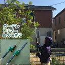 ヘッジトリマー & のこぎり 充電式 コードレス 電動 草刈り機 芝刈り機 ポールソー 高枝バリカン 枝切りトリマー トリ…
