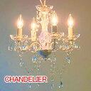 シャンデリア led シャンデリア アンティーク シャンデリア シンプル シャンデリア 可愛い シャンデリアライト 4灯 ホ…