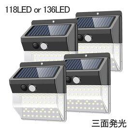 ソーラーライト ソーラーセンサーライト ソーラーライト 屋外 ソーラーライト 人感センサー 118LEDまたは136LED 4個セット