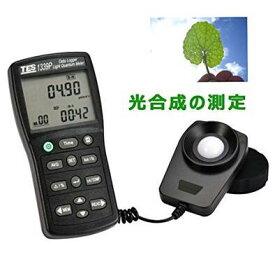 【全国送料無料】TES社 TES-1339P 光合成光量計 ( 光合成の測定 )