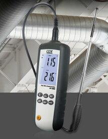【送料無料】CEM社 熱線式風速計 DT-3880