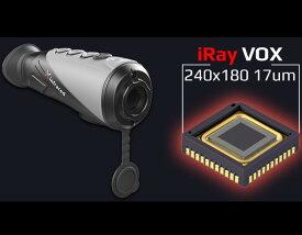 【送料無料】IRAY社 Xeye シリーズ サーマルイメージング 暗視スコープ 単眼鏡 E2n