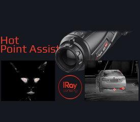 【送料無料】IRAY社 Xeye IIシリーズ サーマルイメージング 暗視スコープ 単眼鏡 E3 Max