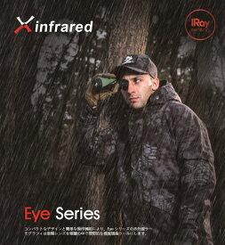 【送料無料】IRAY社 Xeye シリーズ サーマルイメージング 暗視スコープ 単眼鏡 E3n