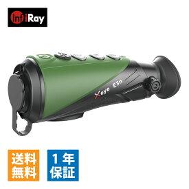 IRay Eye シリーズ E3n サーマルスコープ 赤外線サーモグラフィー サバゲー装備 望遠
