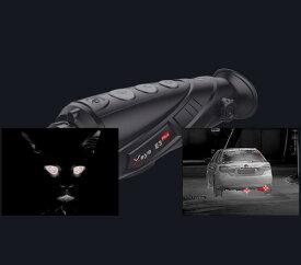 【送料無料】IRAY社 Xeye IIシリーズ サーマルイメージング 暗視スコープ 単眼鏡 E3 Plus