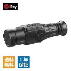 IRay Saim シリーズ SCL35 サーマルイメージングライフルスコープ サバゲー装備 赤外線暗視スコープ