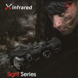 【送料無料】IRAY社 Xsightシリーズ サーマルイメージング赤外線ライフルスコープ 暗視スコープ 単眼鏡 SL35