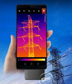 【送料無料】IRAY社 Therm シリーズ 赤外線カメラ スマホ サーモグラフィ スマートフォン対応 T3Pro 高画質 高解像度 384×288ピクセル T3Pro