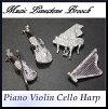 ラインストーンブローチ・ミュージックシリーズ/音楽/ピアノ/チェロ/バイオリン/ハープ