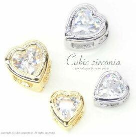 """Cubic zirconia ハートチャーム """"Cubic Heart""""【メール便可】CZ ジルコニア ゴールド シルバー"""
