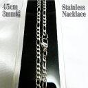 ステンレスネックレス フィガロチェーン 45cm 3mm幅 ネックレス 【メール便可】 ステンレスチェーン