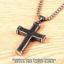 ステンレスジュエリー クロス ペンダント ネックレス 70cm ボックスチェーン 【メール便可】 ステンレス 十字架 Rock …
