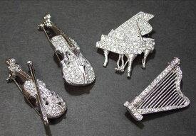 【メール便可】ラインストーンブローチ・ミュージックシリーズ/音楽/ピアノ/チェロ/バイオリン/ハープ(BR-741)