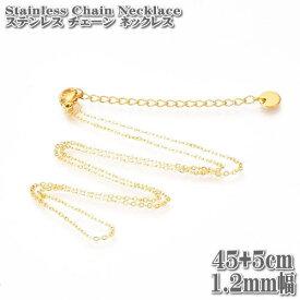 ステンレスネックレス アズキチェーン 約45+5cm 1.2mm幅 ネックレス ステンレス チェーン ネックレス ゴールド Chain Stainless Necklace 小豆 アズキ