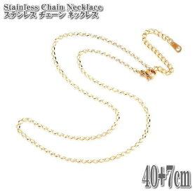 ステンレスチェーン アズキチェーン 約40+7cm 2mm幅 ネックレス ステンレス チェーン ネックレス ゴールド Chain Stainless Necklace 小豆 アズキ