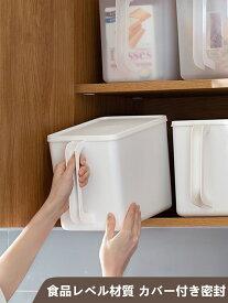 雑物収納ボックス (二個セット)キッチン収納ケース ハンドルボックス フタ付き 幅24cm 収納ボックス 整理ケース 収納ケース 取っ手付き ハンドル付き 戸棚収納 戸棚整理 収納BOX 収納ストッカー 蓋付き 収納カゴ プラスチック