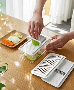 千切り スライサー 野菜カッター みじん切り 多機能 キッチンスライサー 野菜調理器セット 安全ホルダー付きキッチン用品 使用便利