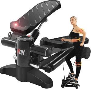ステッパー 有酸素 運動 フィットネス ダイエット 器具 すてっぱー ひねり運動 踏み台昇降 静音 ステップ台 健康エクササイズ器具 ステップ 運動 足踏み 3D 健康ステッパー(日本語取扱説明書