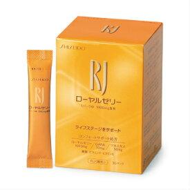 【資生堂 健康食品】RJ(ローヤルゼリー)<顆粒>(N)1.5g×30パック