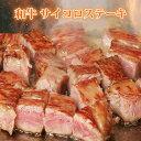 【ギフト】サイコロステーキ 300gステーキ肉 国産 誕生日 内祝 プレゼント 御祝 御礼祝 サーロイン ヒレ 贈答品 御歳暮