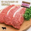 【御年賀】サーロインステーキ肉 国産 黒毛和牛肉 180g 1枚 折箱 化粧箱入 焼き方レシピ付牛肉 サーロイン ロースステ…