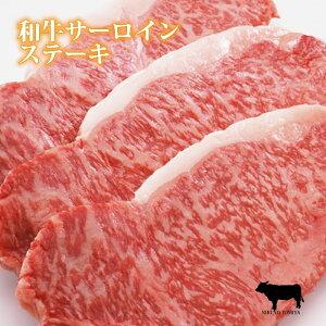 【ギフト】サーロインステーキ 200g 黒毛和牛肉 ステーキ肉 国産 焼き方レシピ付牛肉 サーロイン ブロック 和牛ステーキ ロースステーキ 誕生日 プレゼント 内祝い 御祝い 御礼祝 ステーキ
