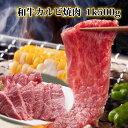 焼肉 カルビ 1k500g 国産 黒毛和牛肉 焼き肉 ギガ盛和牛肉 カルビ アバラ カイノミ 焼き肉セット バーベキューセット …