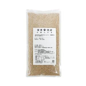 【1月は毎日!エントリーで全品ポイント10倍!!】TOMIZ cuoca(富澤商店・クオカ)小麦ふすま/100g ブラン