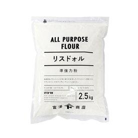 TOMIZ cuoca(富澤商店・クオカ)小麦粉 準強力粉 リスドォル/2.5kg フランスパン用