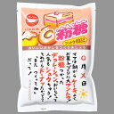 TOMIZ cuoca(富澤商店・クオカ)カップ印の粉糖 / 200g カップ印の粉糖 粉砂糖