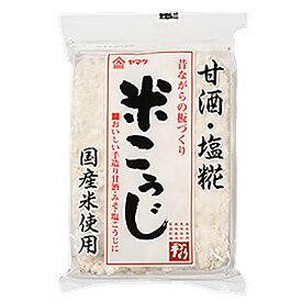 TOMIZ cuoca(富澤商店・クオカ)国産米 米こうじ(板) / 200g