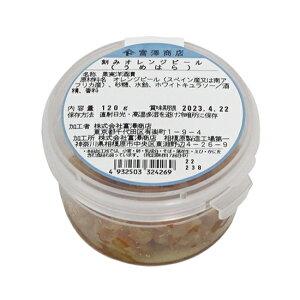 【エントリーで全品P10倍】TOMIZ cuoca(富澤商店・クオカ)うめはら 刻みオレンジピール/120g