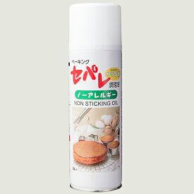 TOMIZ cuoca(富澤商店・クオカ)ベーキングセパレ(ノーアレルギー) / 395g(500ml)