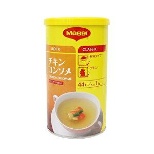 TOMIZ cuoca(富澤商店・クオカ)マギー チキンコンソメ(粉末) / 1kg