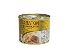 サバトン マロンクリーム / 250g(TOMIZ cuoca 富澤商店 クオカ)