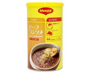 【エントリーで全品P10倍】TOMIZ cuoca(富澤商店・クオカ)マギー ビーフコンソメ(粉末) / 1kg
