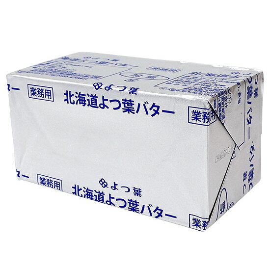 TOMIZ cuoca (富澤商店 クオカ) よつ葉バター(加塩)【冷蔵品】 / 450g バター 有塩バター