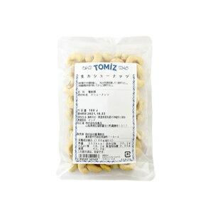 TOMIZ cuoca(富澤商店・クオカ)生カシューナッツ/100g